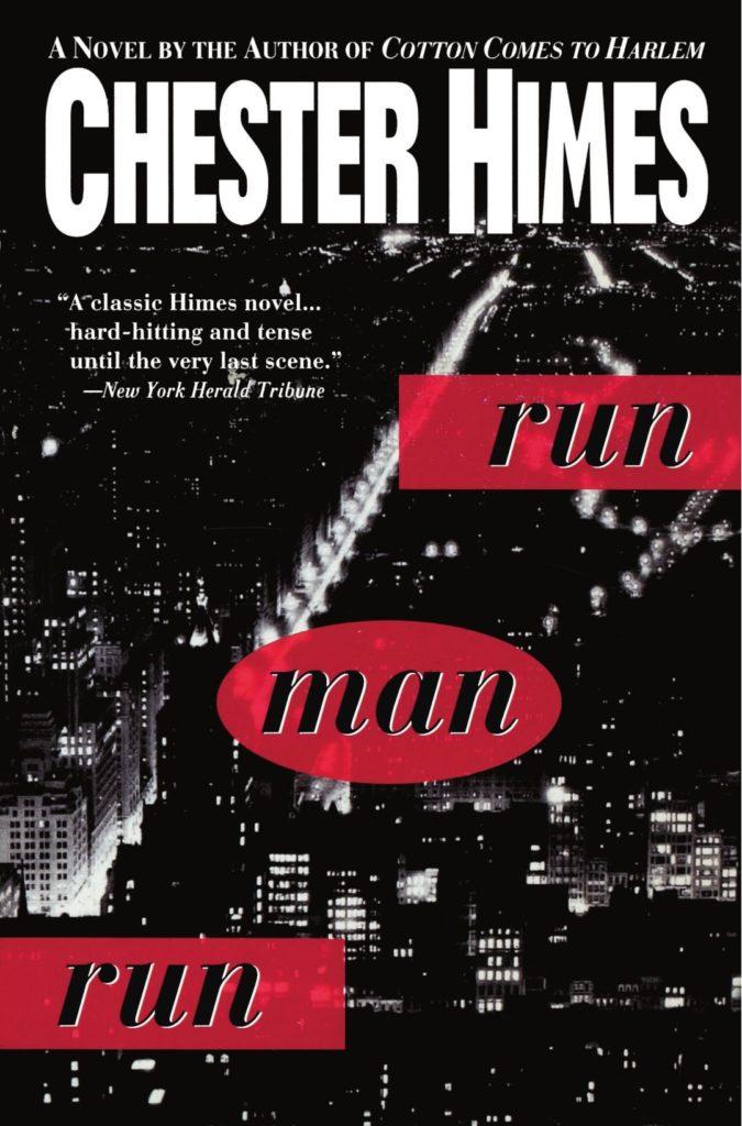 the book cover of chester himes novel run man run